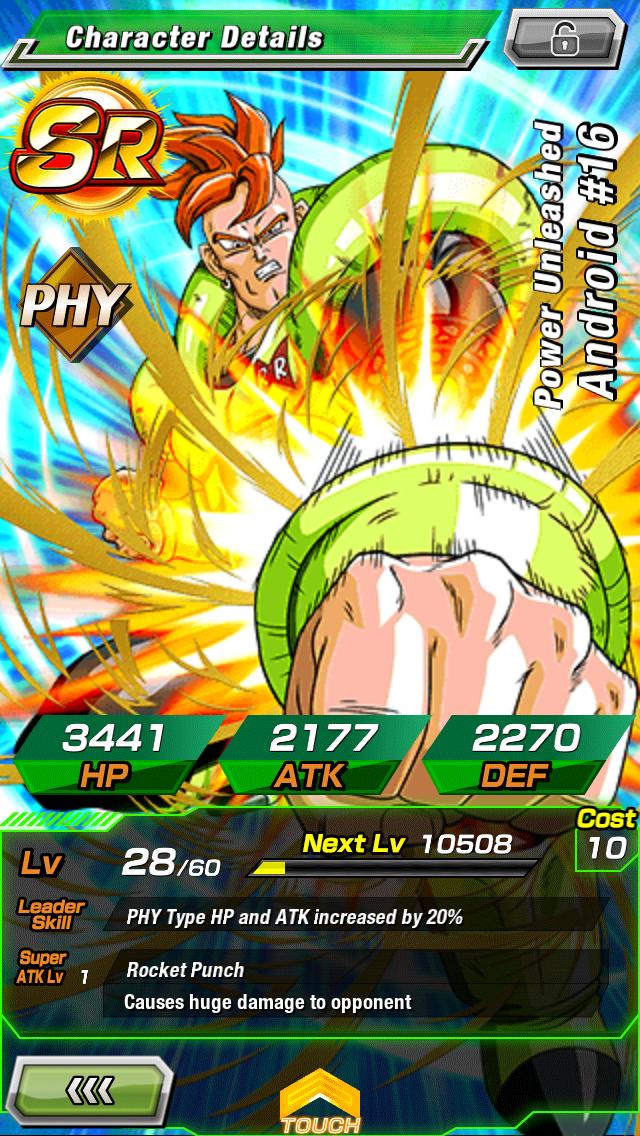 Dragon Ball Z Dokkan Battle Android 16 Retrodbzccg
