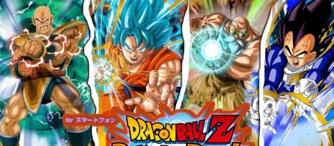 Dragon Ball Z Dokkan Battle Card Image Library